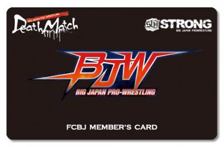 入会&更新がスマホで簡単に出来るようになりました!公式通販サイト「BJ-SHOP」 FCBJ入会・更新受付開始のお知らせ