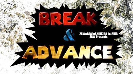 【2AW主催】大日本プロレス×2AW合同興行「BREAK&ADVANCE」 東京・新木場1stRING大会