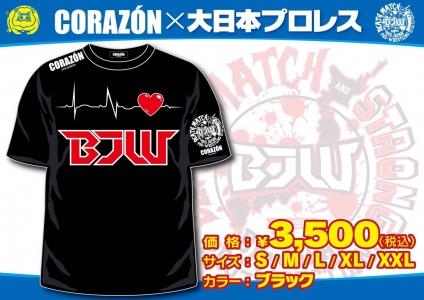 CORAZON×BJWコラボTシャツ