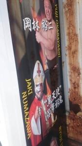 大日本プロレス×東京キリンビバレッジコラボ オリジナル自動販売機設置のご案内