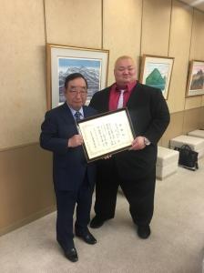 浜亮太選手が高崎市社会福祉活動貢献で表彰されました