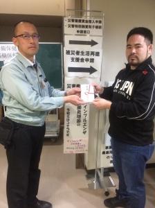 岡山県真備町に義援金の寄付をおこないました