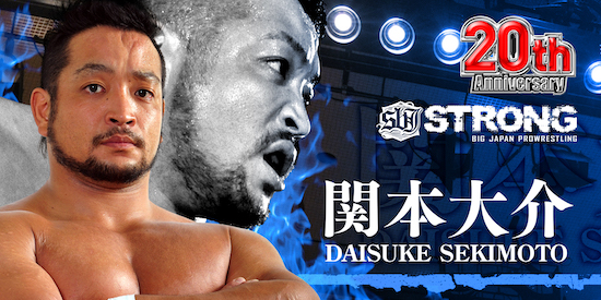 sekimoto_20th