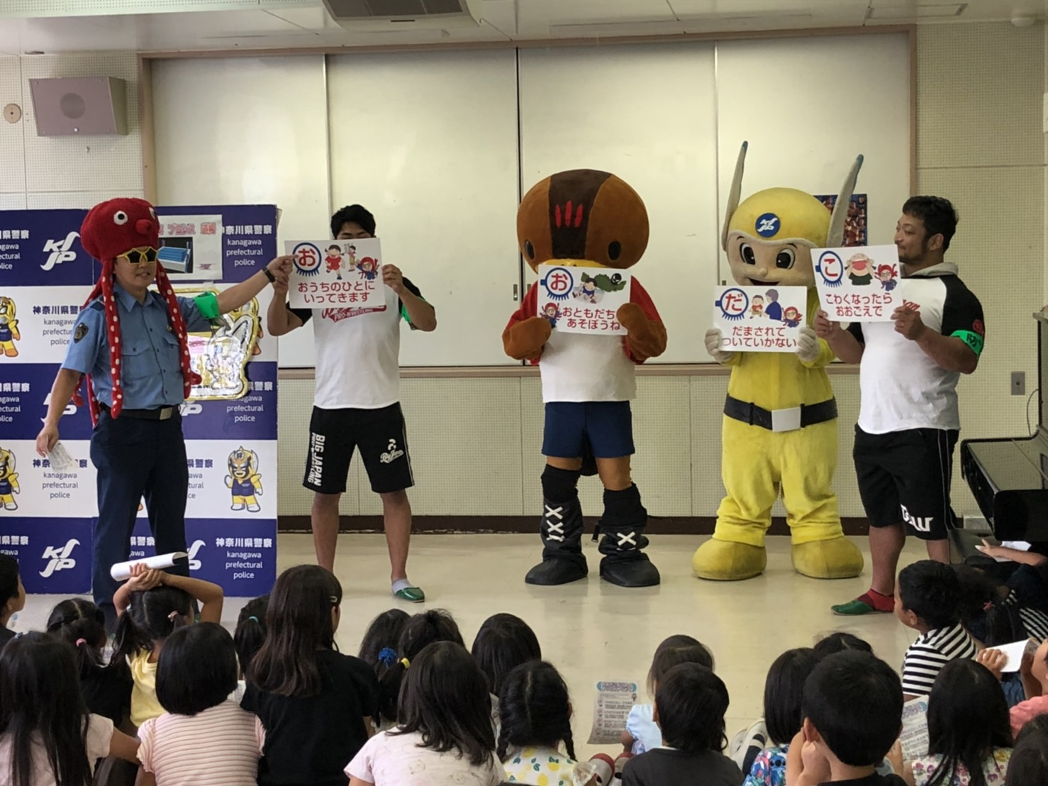 【報告】大日本プロレスが都筑区小学校の地域活動に参加