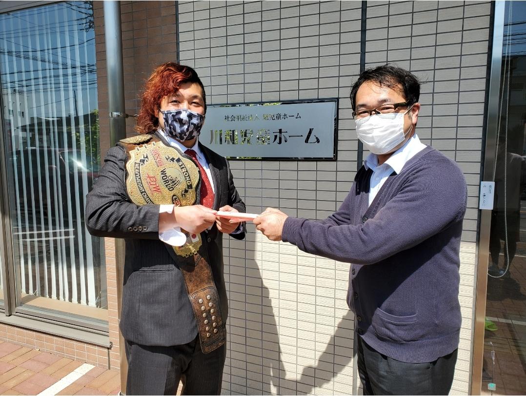【報告】中之上靖文選手が横浜市の児童養護施設に寄付をおこないました