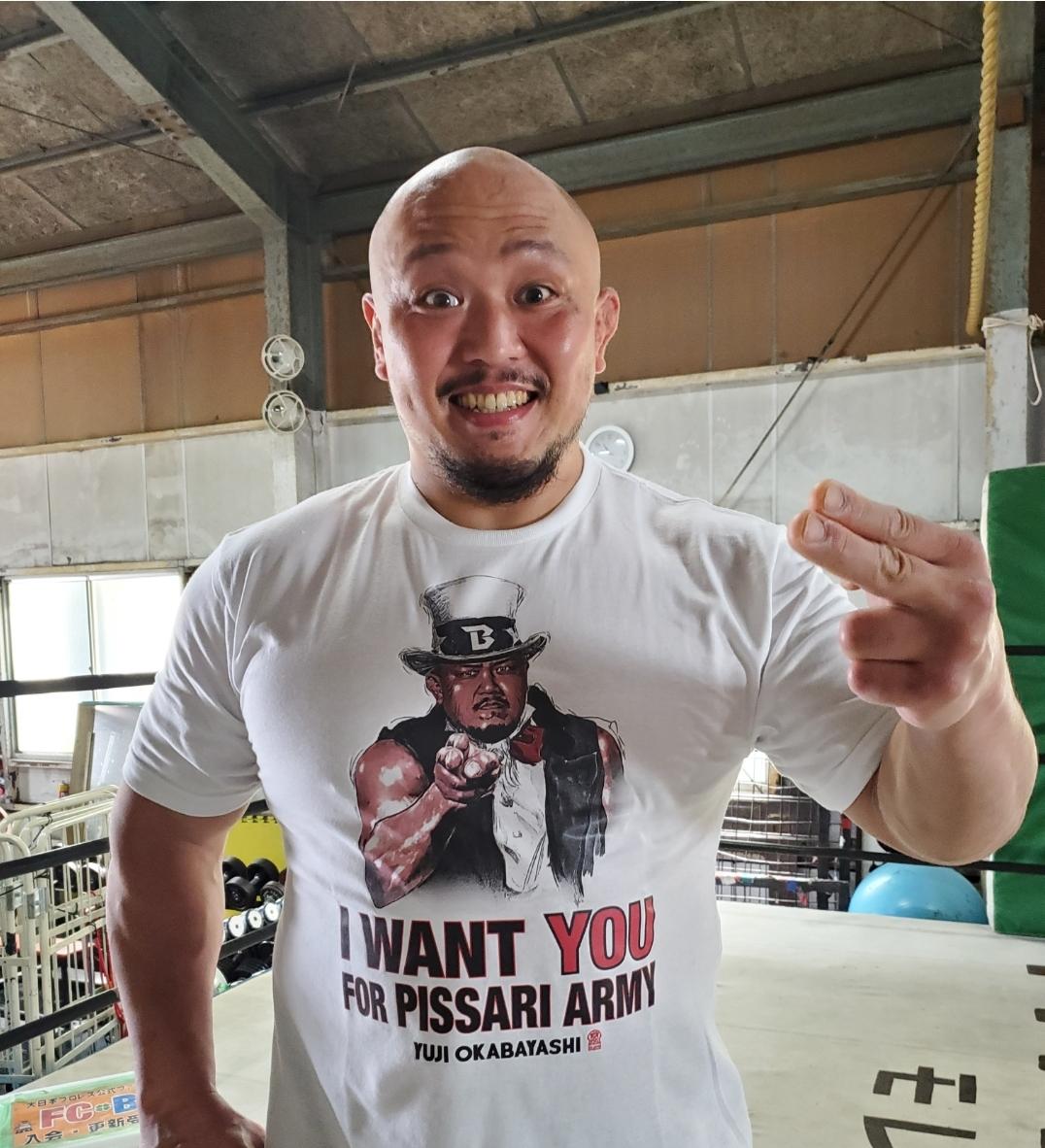 【大日本プロレス公式通販サイトBJ-SHOPでも販売開始!】岡林裕二「I WANT YOU」Tシャツ