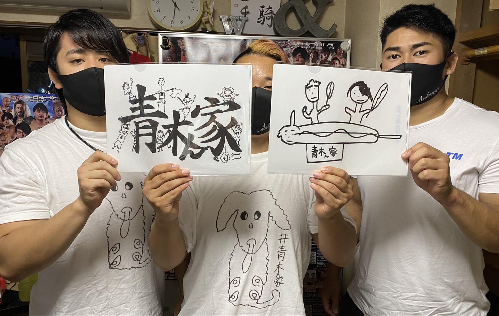 <BLUE KOKE collaboration>青木ん家クリアファイル